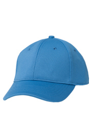 Cool Vent Color Baseball Cap: Blue